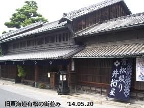 f:id:mikawakinta63:20140520023344j:image:right