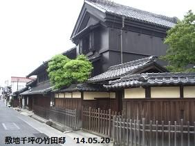 f:id:mikawakinta63:20140520025822j:image:left