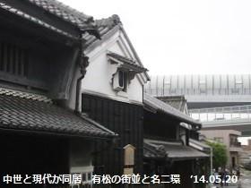 f:id:mikawakinta63:20140520030413j:image:left