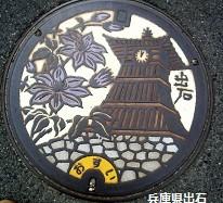 f:id:mikawakinta63:20140525043323j:image:right