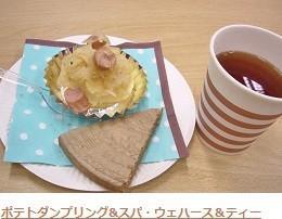 f:id:mikawakinta63:20140602004214j:image:left