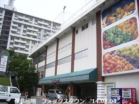 f:id:mikawakinta63:20140704004625j:image:left