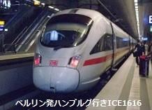 f:id:mikawakinta63:20141004032906j:image:right