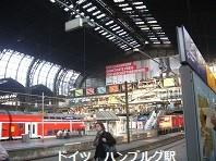 f:id:mikawakinta63:20141004051755j:image