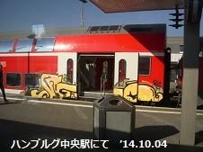 f:id:mikawakinta63:20141004073055j:image:left