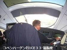 f:id:mikawakinta63:20141004073208j:image:right