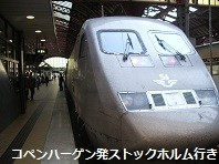 f:id:mikawakinta63:20141004104729j:image:right