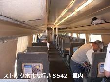 f:id:mikawakinta63:20141004105609j:image:left