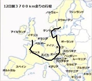 f:id:mikawakinta63:20141010214413j:image:right