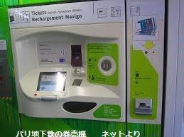 f:id:mikawakinta63:20141027202440j:image:left