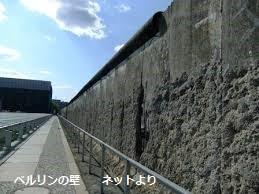 f:id:mikawakinta63:20141030175448j:image:left