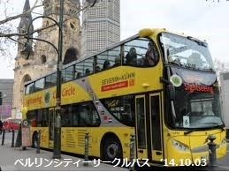 f:id:mikawakinta63:20141030175726j:image:right