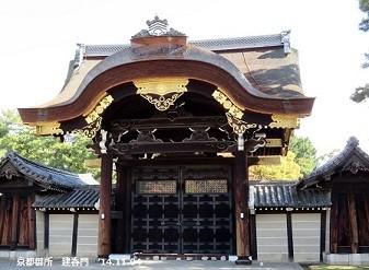 f:id:mikawakinta63:20141104111840j:image