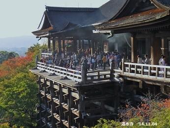 f:id:mikawakinta63:20141104155533j:image