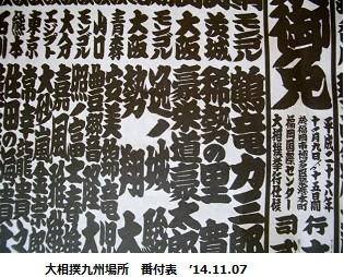 f:id:mikawakinta63:20141107024539j:image:left