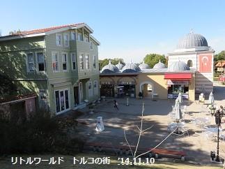 f:id:mikawakinta63:20141110110237j:image:left