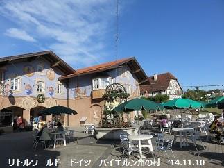 f:id:mikawakinta63:20141110140827j:image:right