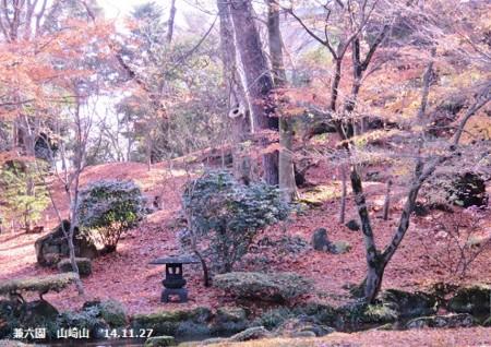 f:id:mikawakinta63:20141127100813j:image