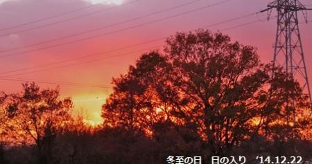 f:id:mikawakinta63:20141222163729j:image
