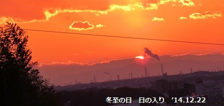 f:id:mikawakinta63:20141222163954j:image