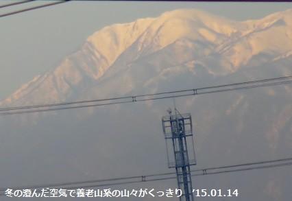 f:id:mikawakinta63:20150114083132j:image