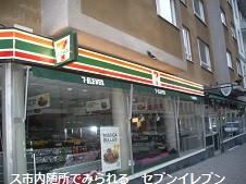 f:id:mikawakinta63:20150122154559j:image:left