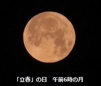 f:id:mikawakinta63:20150204144919j:image:right