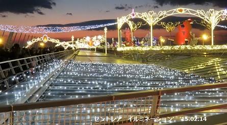 f:id:mikawakinta63:20150217095202j:image