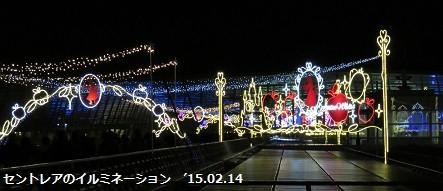 f:id:mikawakinta63:20150217101712j:image
