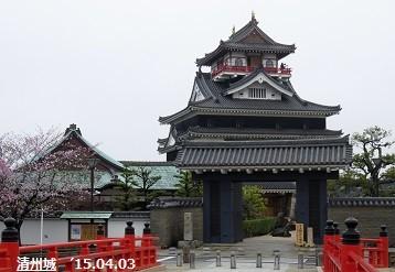 f:id:mikawakinta63:20150404002139j:image:left
