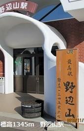 f:id:mikawakinta63:20150618145635j:image:left