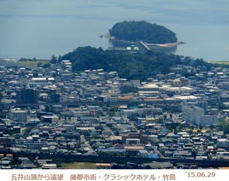 f:id:mikawakinta63:20150630194908j:image