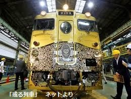 f:id:mikawakinta63:20150721142508j:image:left