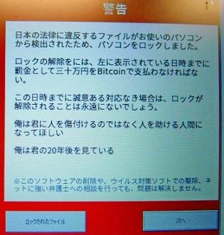 f:id:mikawakinta63:20150724125753j:image:left