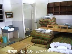 f:id:mikawakinta63:20150727141358j:image:right
