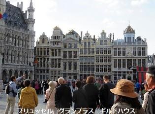 f:id:mikawakinta63:20151002150929j:image:left