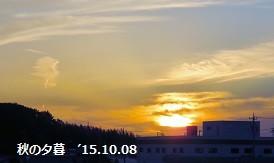 f:id:mikawakinta63:20151008144102j:image:right