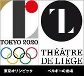 f:id:mikawakinta63:20151012202921j:image:right