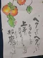 f:id:mikawakinta63:20151016151040j:image:right