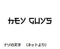 f:id:mikawakinta63:20151020201037j:image:left