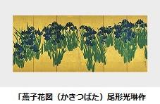 f:id:mikawakinta63:20151027195455j:image:right