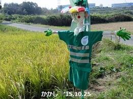 f:id:mikawakinta63:20151028150357j:image:right