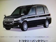 f:id:mikawakinta63:20151028205331j:image:right