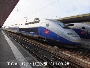 f:id:mikawakinta63:20151118175809j:image:left