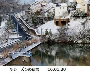 f:id:mikawakinta63:20160120144819j:image:left
