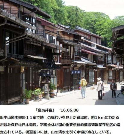 f:id:mikawakinta63:20160611220405j:image