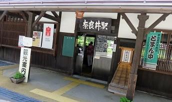 f:id:mikawakinta63:20160611221056j:image:right