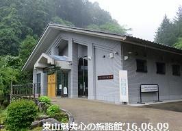 f:id:mikawakinta63:20160613141334j:image:right