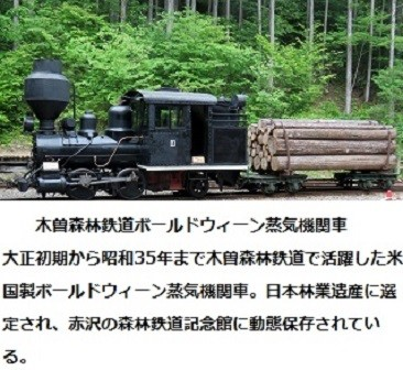 f:id:mikawakinta63:20160614141154j:image