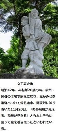 f:id:mikawakinta63:20160617173754j:image:right